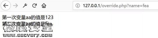 CTF题目:变量覆盖漏洞-极安网