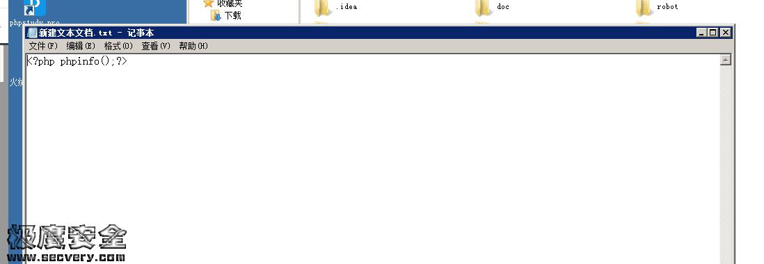 phpstudy nginx解析漏洞-极安网
