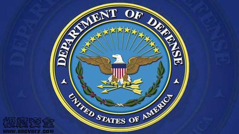 美国国防部以网络为中心向以数据为中心安全模式转变-极安网