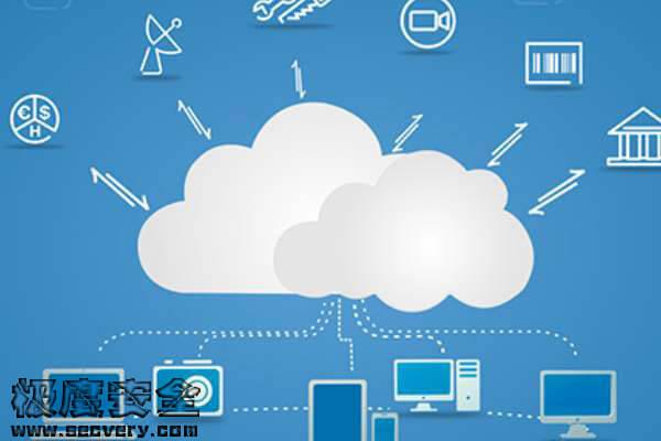 2020年云安全的九大关键趋势-极安网
