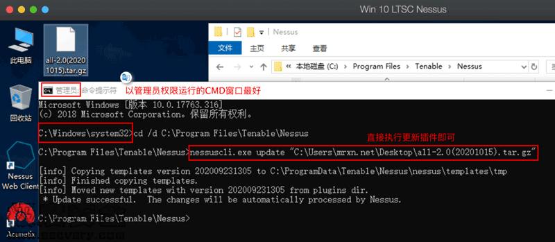 Nessus v8.9.1 Web漏洞扫描工具 20201015专业版插件更新包-极安网