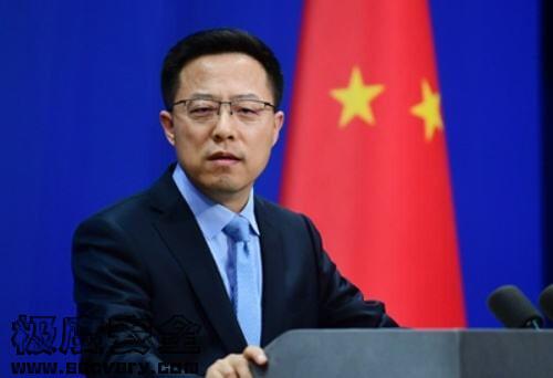 """赵立坚:美国这个""""黑客帝国""""应立即停止贼喊捉贼的把戏-极安网"""