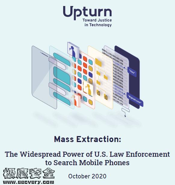 Upturn取证工具美国强大的计算机取证工具-极安网