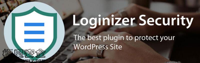 WordPress插件 Loginizer > 1.6.4 存在SQL注入漏洞-极安网