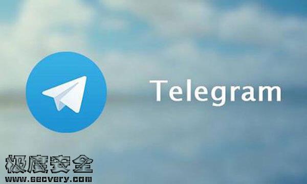 """对""""网络犯罪天堂""""的telegram电报软件的一次突破-极安网"""