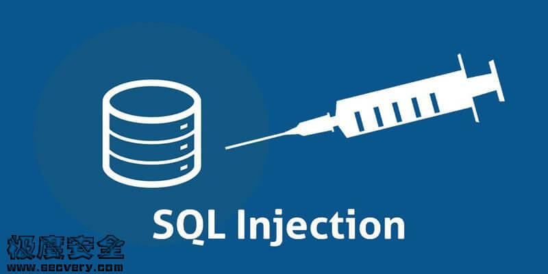 PostgreSQL数据库SQL注入方法大全-极安网