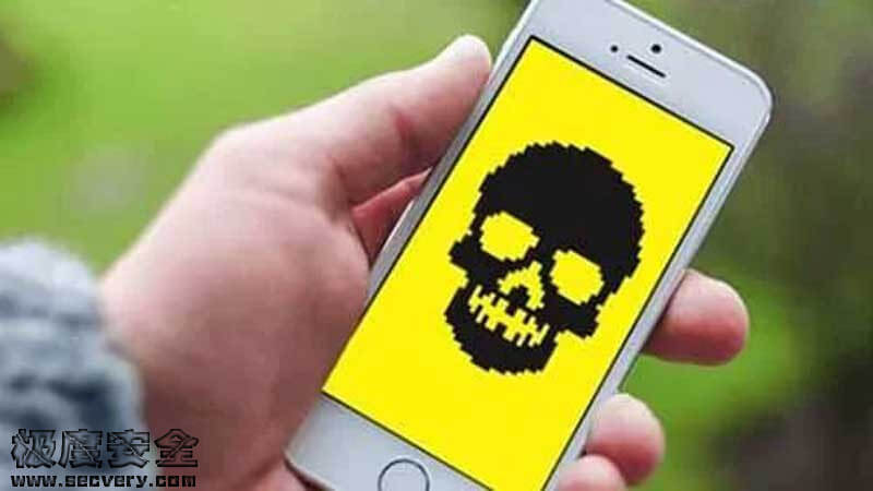 500余万部手机植入木马程序 获利33万被判刑-极安网