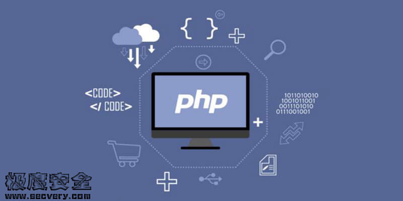 CTF中PHP漏洞常见考点总结-极安网
