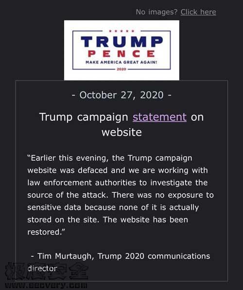 特朗普竞选网站自爆黑料 官方忙澄清:有黑客出没-极安网
