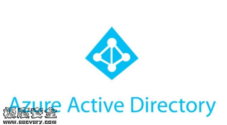 微软Azure加强账号/AD安全:可识别通用密码式爆破-极安网