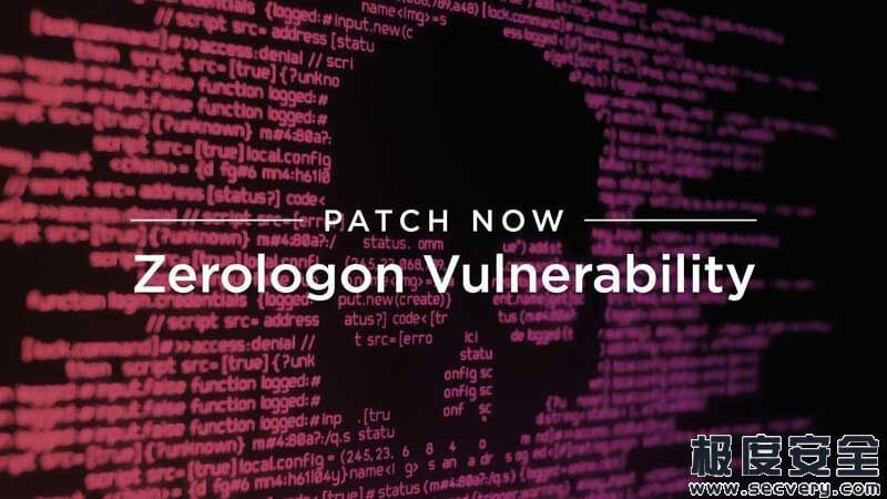 微软建议用户尽快安装更新 免遭Zerologon漏洞攻击-极安网