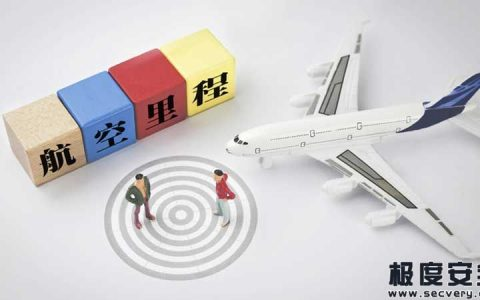 """航空里程被盗""""最安全""""出行方式为何难守个人信息安全?"""