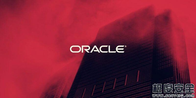 Oracle发布补丁修复WebLogic Server漏洞(CVE-2020-14750)-极安网