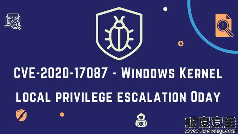 Windows 0day漏洞利用CVE-2020-17087(含POC)-极安网