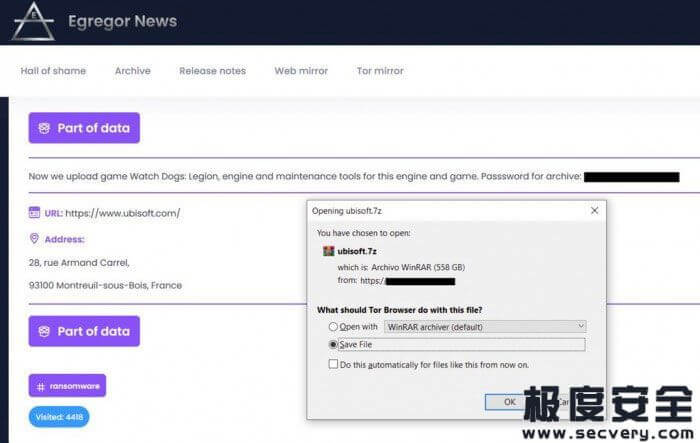 《看门狗:军团》游戏源码泄漏 泄露源码超560G-极安网