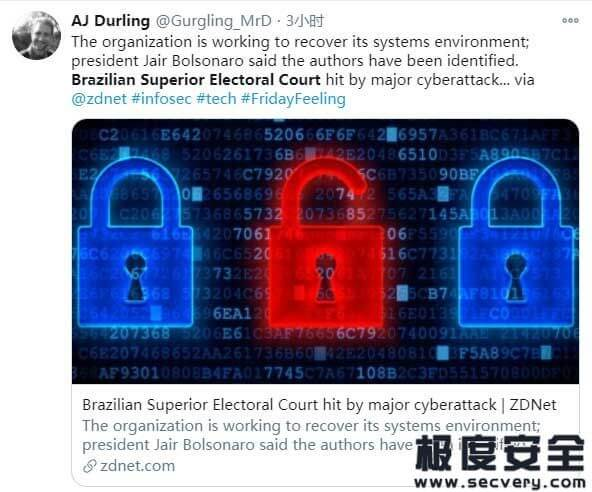 巴西高等司法法院遭遇重大网络攻击事件-极安网