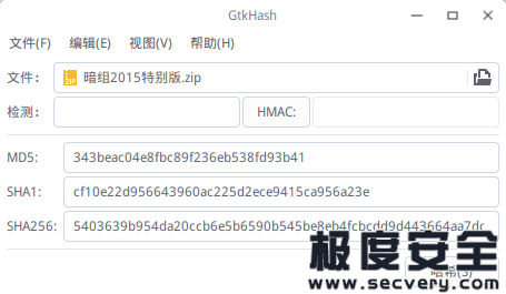 暗组论坛工具包特别版下载-极安网