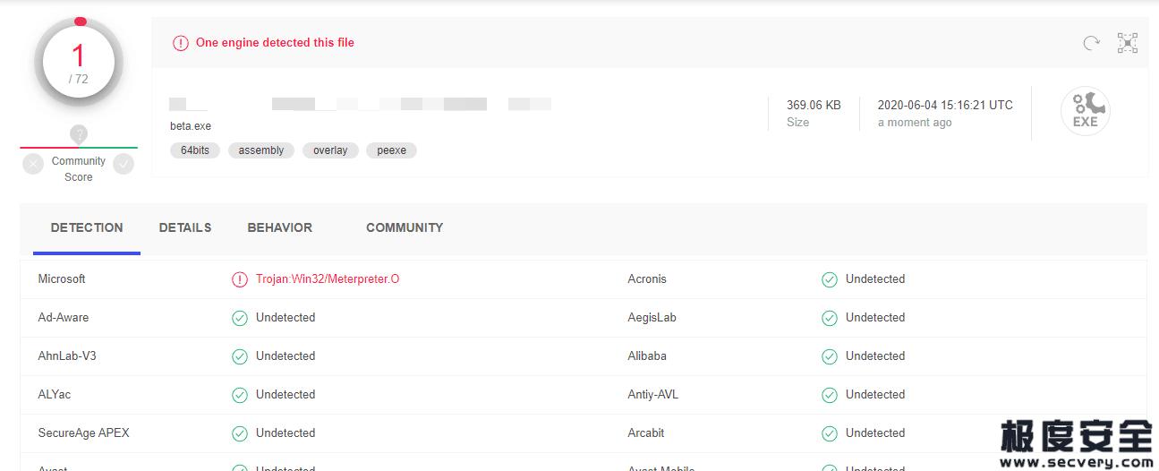 掩日:EXE文件免杀生成工具-极安网