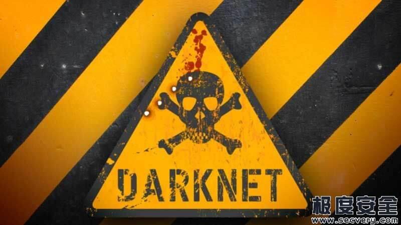 全球17家公司3400万信息在暗网出售-极安网
