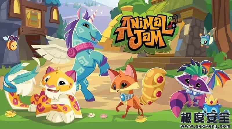 Animal Jam:数据泄露影响46万个帐户-极安网