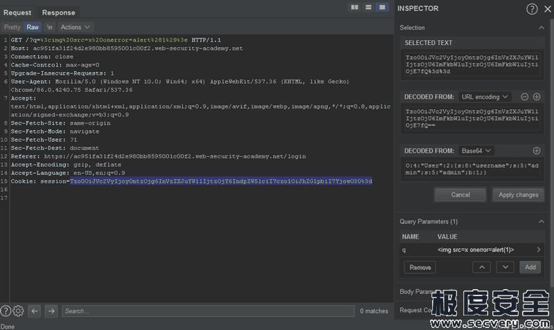 BurpSuite2020.11.9最新破解版渗透测试神器下载(Build4810 Cracked)-极安网