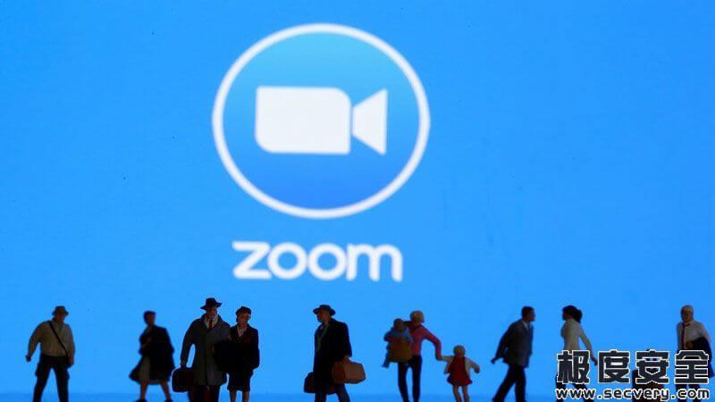 美国联邦贸易委员会曝光Zoom就端到端加密问题已欺骗用户多年-极安网