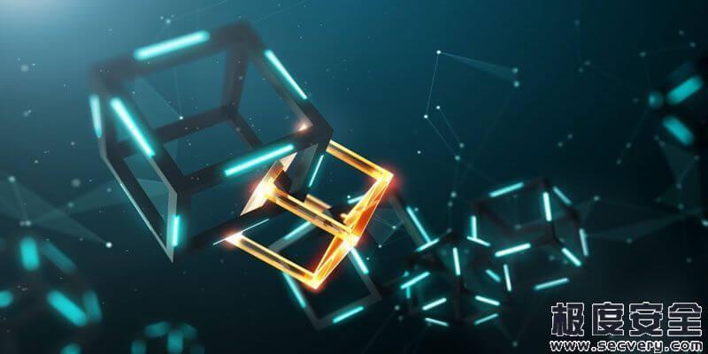 区块链金融网络安全的风险与应对思路新探-极安网