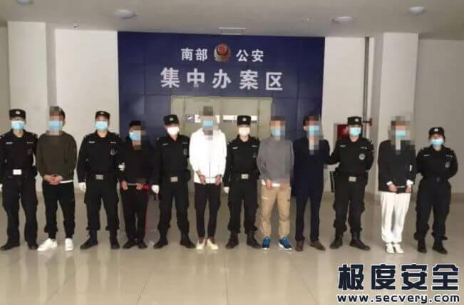 中国警方摧毁特大跨境网赌犯罪团伙 涉案金额达10亿元-极安网