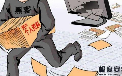 国家邮政局回应信息泄露:态度明确重视个人信息保护
