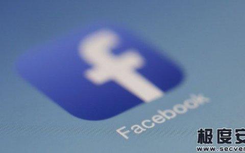 黑产钓鱼团伙云泄露10万Facebook帐户登录数据
