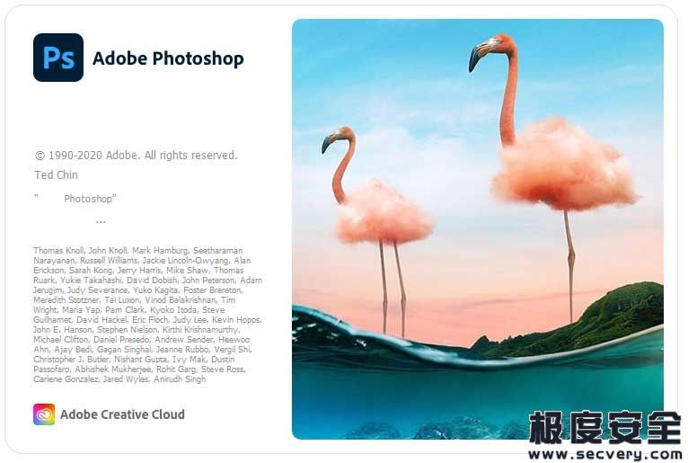 Adobe Photoshop 2021 22.0.1 免激活绿色精简破解版-极安网