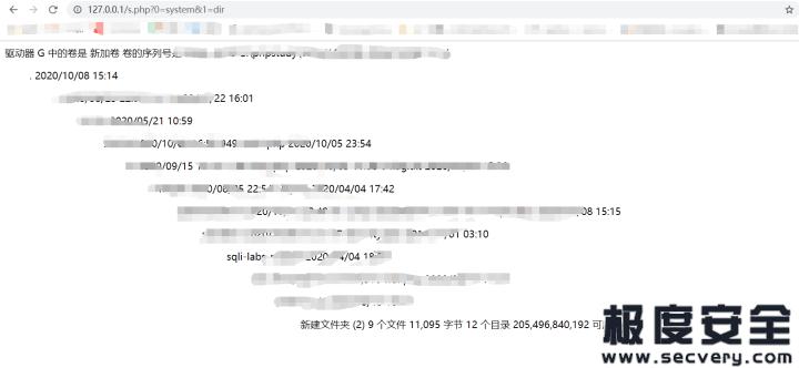 绕过WAF另类木马文件测试方法-极安网