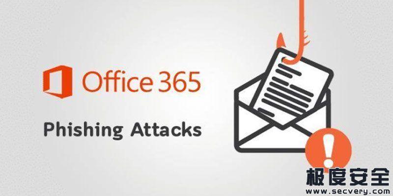 Office365钓鱼活动使用重定向URL来逃避沙箱检测-极安网