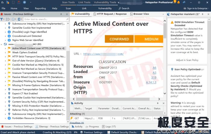 Netsparker 5.9.1.29030 Web安全漏洞扫描工具最新破解版-极安网