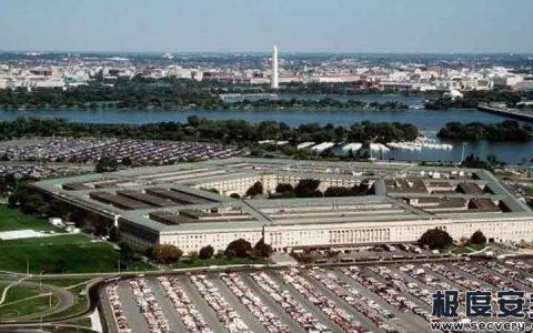 2020年12月1号开始:美国国防部将全面提升网络安全水平