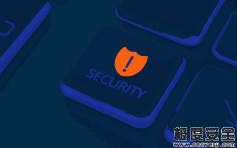 2020年网络安全十起最大的收并购事件