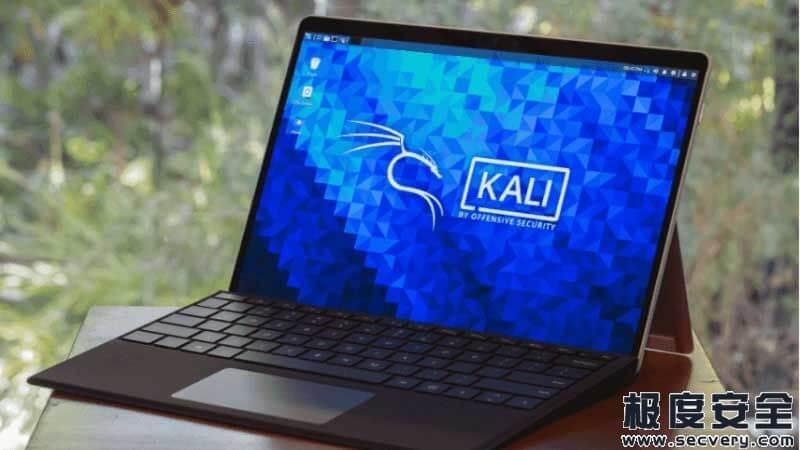 Kali Linux 2020.4版本发布 新内核新工具-极安网