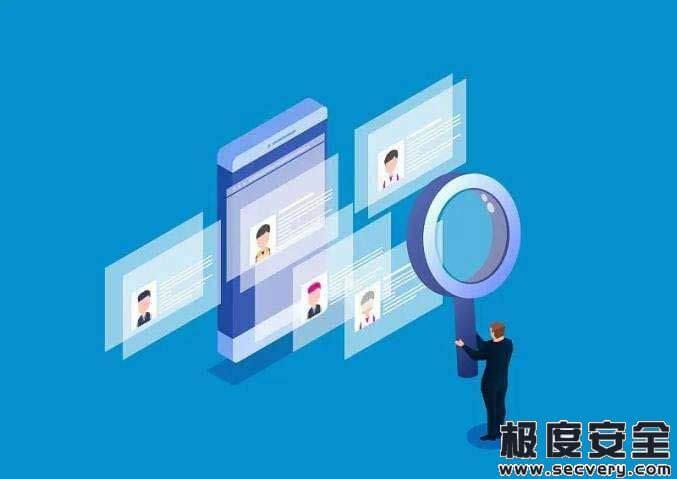 调查:79.2%受访者认为个人信息被过度收集-极安网