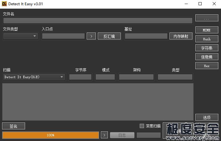Detect It Easy(查壳工具) v3.01 便携版-极安网