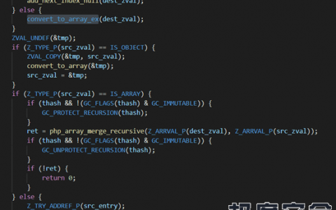 PHP绕过禁用函数漏洞的原理与利用分析