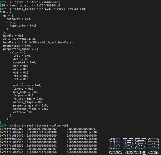 PHP绕过禁用函数漏洞的原理与利用分析-极安网