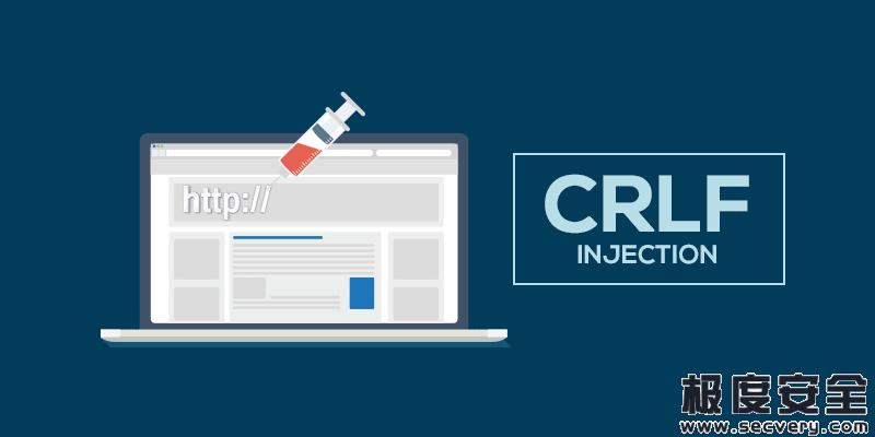 CRLF漏洞快速扫描工具-极安网