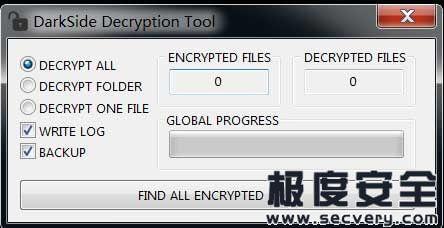 勒索病毒解密工具DarkSide-极安网
