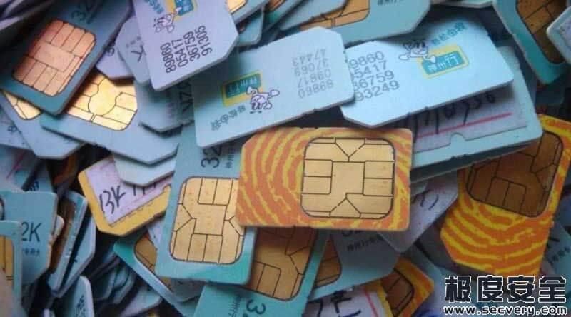 """手机卡""""论斤卖"""" 一个月获利20万元-极安网"""