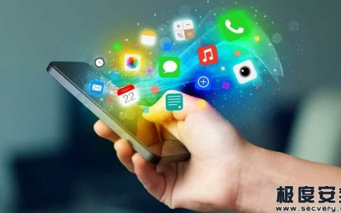 国家网信办就38类App必要个人信息范围征求意见