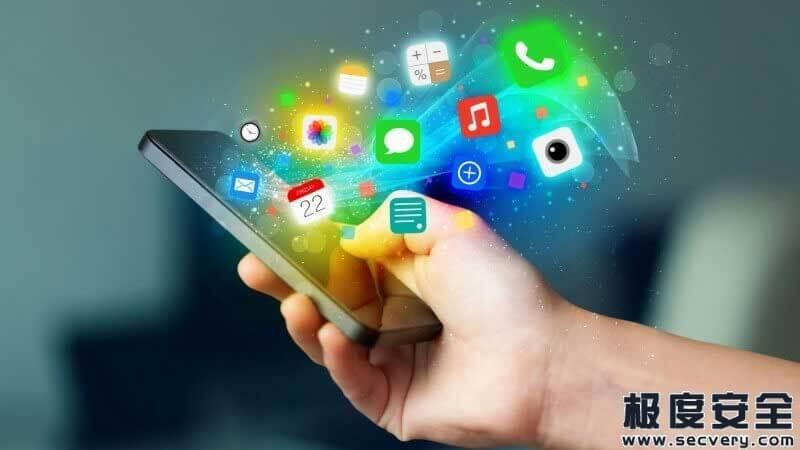 国家网信办就38类App必要个人信息范围征求意见-极安网
