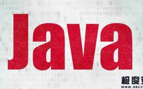 java中js命令执行的攻与防