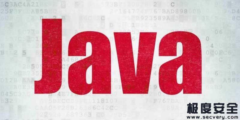 java中js命令执行的攻与防-极安网