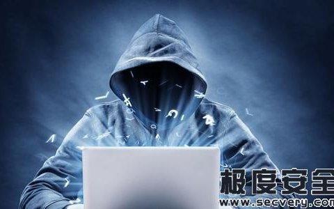 信息设备漏洞被恶意使用 日本逾600个组织遭网络攻击